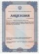 Лицензия на осуществление разработки вооружения и военной техники ( 4856-Р-ВТ-Р от...